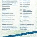 Il ruolo dell' Infermiere nella relazione d' aiuto_5 dic12